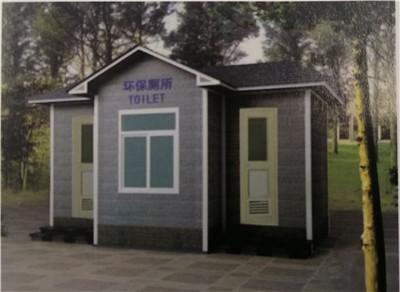 墅式卫生间
