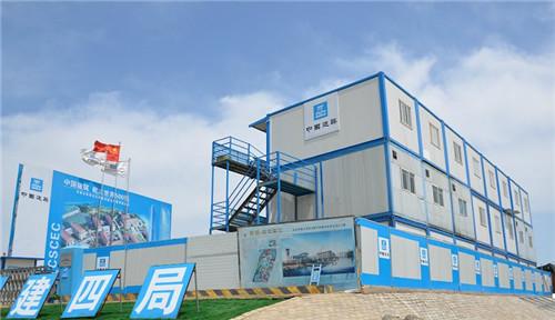 中国建业四局合作项目
