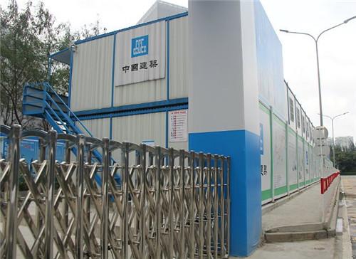 中国建筑-深圳9号线西延线工程
